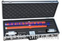 无线高压核相仪 TAG9000