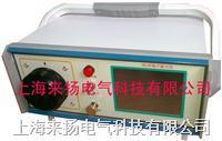 冷镜式微水仪
