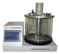 油运动粘度测定仪 LYND-2008