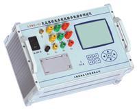 變壓器特性參數測試儀 LYBC-III