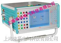 继电器备自投综合测试仪
