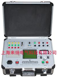 高壓開關機械特性檢測儀 GKC-H