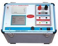 互感器检测仪 LYFA-800