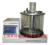 油运动粘度分析仪 LYND-2008