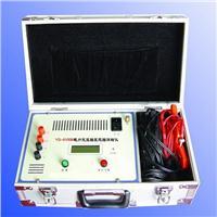 電力變壓器互感器消磁儀 YD-6105B