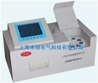 LYBS2000油酸值分析仪