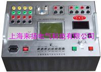 高壓開關動作試驗儀 GKC-9000