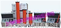 60KV/120KV/200KV直流高压发生器总汇