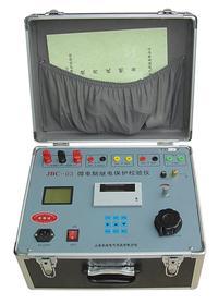 继电器检测仪 JBC-03