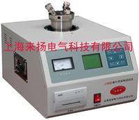 LY8000油介损测试仪 LY8000