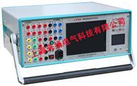 微机继电保护装置分析仪 LY806