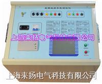 异频线路参数综合测试仪