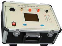 LYJD4200接地电阻仪 LYJD4200