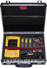 三相相位伏安表儀器 LYXW6000