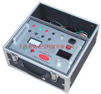 LYDC2000直流电源 LYDC2000
