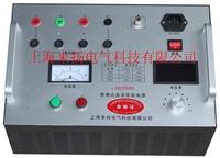大功率可调式直流电源 LYDC2000