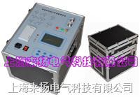 異頻介損自動測試儀 LYJS8000