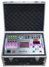 LYGKH-8008高压开关动特性测试仪 LYGKH-8008
