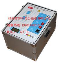 CVT自激法变频介损测试仪 LYJS6000
