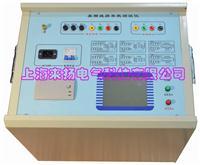 异频线路参数测试装置 LYCS-8800