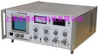 數字式局部放電儀 TCD-9302