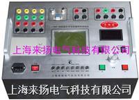 开关参数测试仪 LYGKC-9000