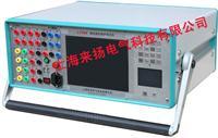 六相微機繼保儀 LY806