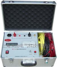接触(回路)电阻测试仪 HLY-III