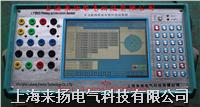 英文版微机继电保护测试仪