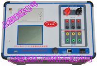 全自动互感器测试仪 LYFA-800