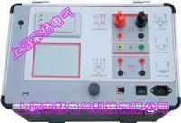 互感器现场误差综合测试仪 LYFA-2000