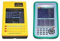 电能表校验仪 LYDJ-III