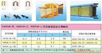 C型滑触线 HXPnR-M、HXPnR-C、HXPnR-Ω