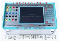 relay tester LY803