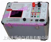互感器励磁特性测试仪 LYFA2000