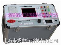 变频互感器综合测试仪 LYFA-3000