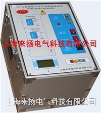 异频介损测试仪 LYJS8000