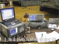 ICMsys8多通道局部放电检测装置 ICMsys8