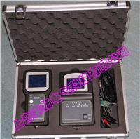 超高频超声波局部放电检测 TCD-9302