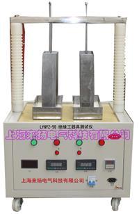全自动绝缘靴手套耐压试验装置 LYNYZ-100