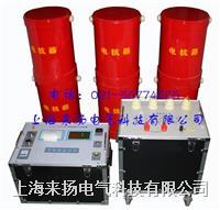 YD2000-1560kVA/130kV变频串联谐振试验装置 YD2000-1560kVA/130kV