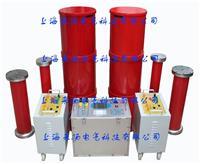 调频串并联谐振成套试验装置 YD2000
