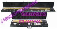 语言无线高压核相器 FDR-V