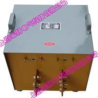 30kVA/0.5kV三倍频高压发生器 SBF