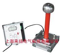 250kV电阻式高压分压器 FRC