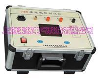 3A大型地网接地电阻测试仪 LYDW