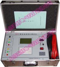 有源变压器变比组别测试仪 BZC