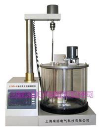 油品破抗乳化测定仪 LYKR-3