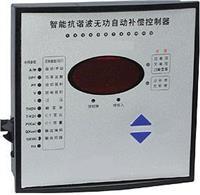 LYHCX-12控制器 LYHCX-12
