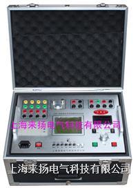 高压开关动特性测量仪 GKC-9000